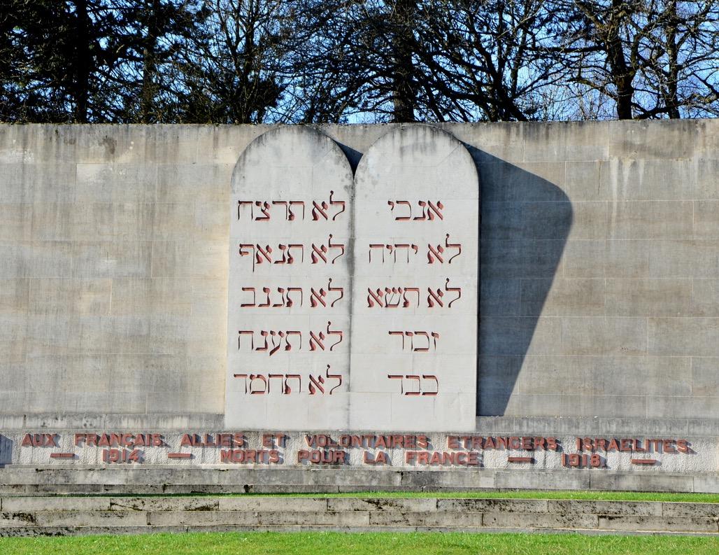 douaumont memorial