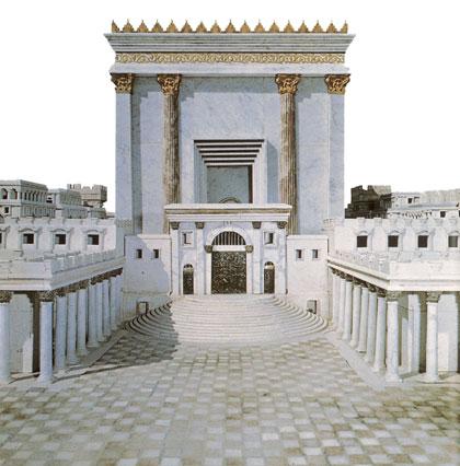 temple herodien