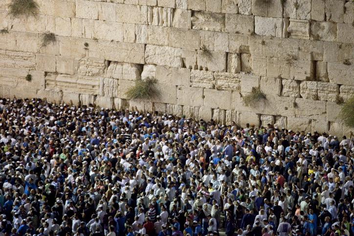 ISRAEL YOM KIPPUR