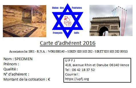 carte-adherent-upfj-2016
