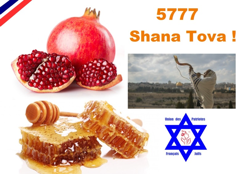 5777-shana-tova