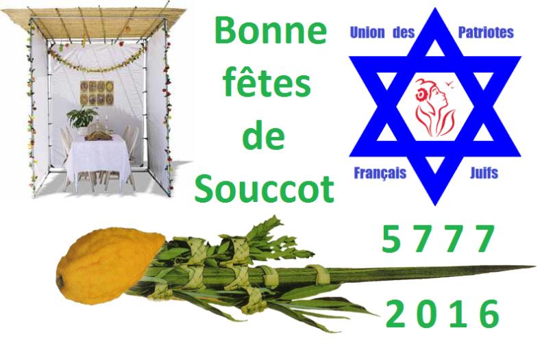 souccot-2016