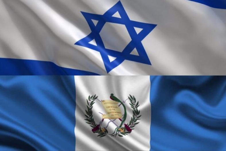 israel guatemala.jpg