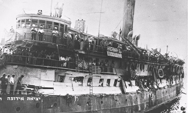 SS Exodus