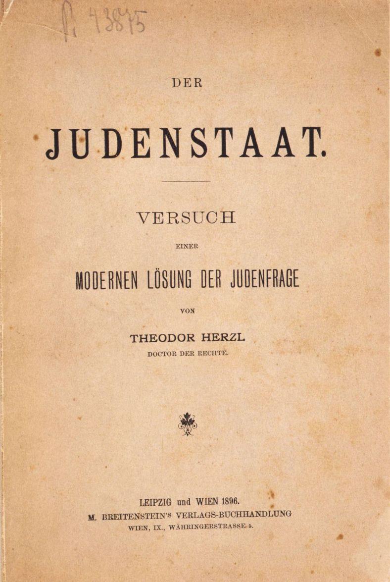 judenstaat