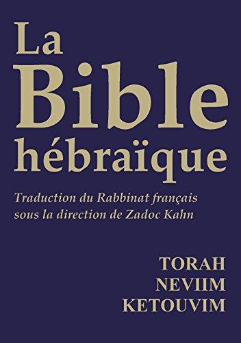bible hébraïque