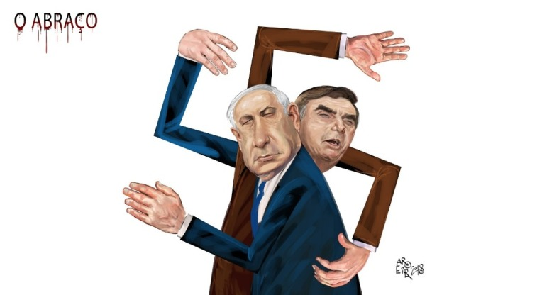 presse brésilienne antisémitisme netanyahou bolsonaro